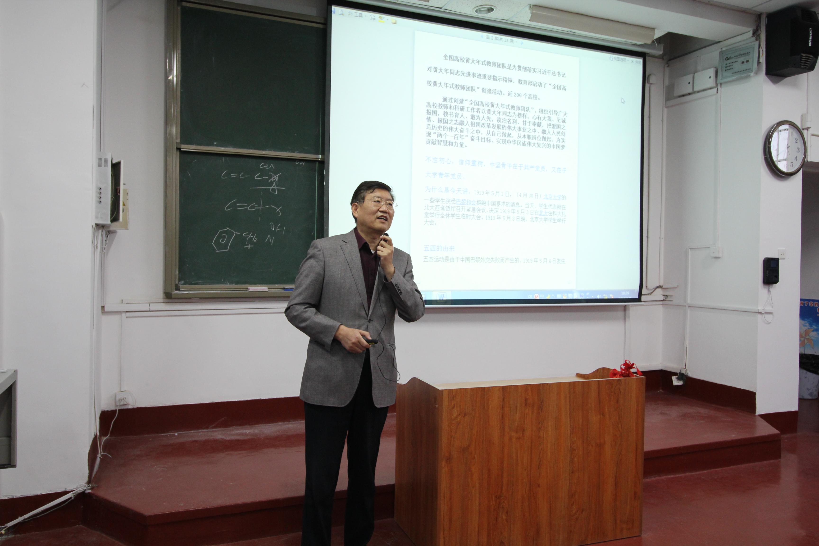 林洪老师介绍教师团队事迹图片